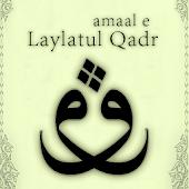 Aamal e Laylatul Qadr