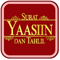 Surah Yaseen Audio and Tahlil download