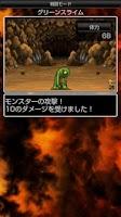 Screenshot of Quest to Stop Smoking