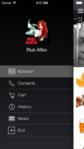 Rus Alko