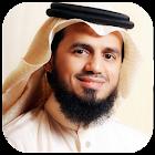 ابوبكر الشاطري - القرآن الكريم icon