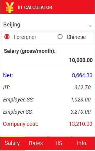 CHINA INDIVIDUAL INCOME TAX