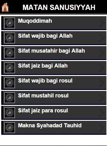 Terjemah Matan Sanusiyyah