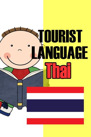 Tourist language Thai