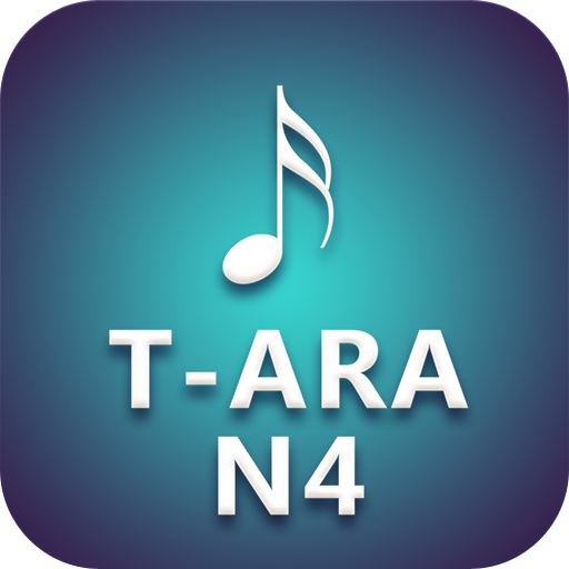T-ara N4 Lyrics LOGO-APP點子