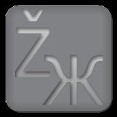 Transliterator
