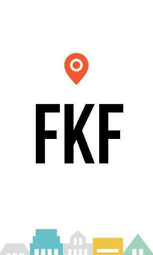 法蘭克福 城市指南 地圖 餐廳 酒店 旅館 購物