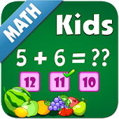 Kids Math - Arithmetic