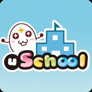 教育App|優學網 uSchool LOGO-3C達人阿輝的APP