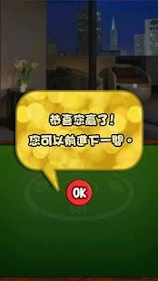 Mahjong Paradise (Free)- screenshot thumbnail