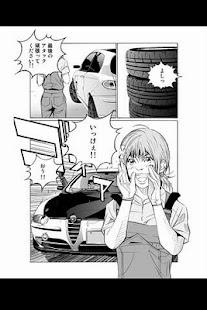 クアドリフォリオ ドゥーエ Vol.1- screenshot thumbnail
