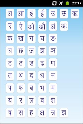 how many letters in hindi