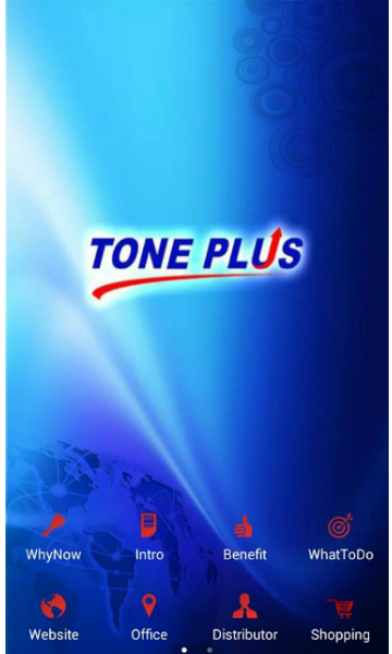 Tone Plus- screenshot