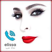 Elissa Ringtones 2014