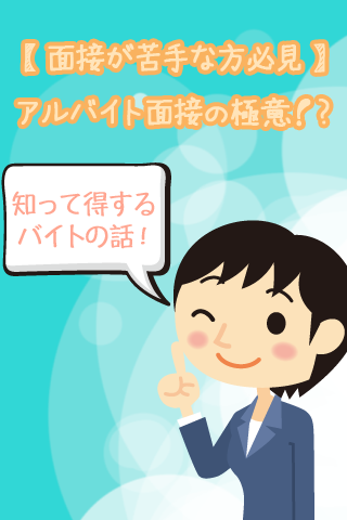 《希望遊戲化的動漫作品TOP 10》做成遊戲應該要超好玩搭(≧∇≦)/