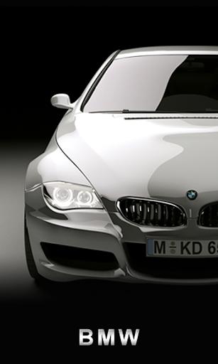 BMW ビーエム 中古車情報