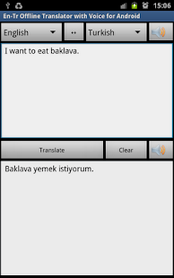 Turkish Offline Translator Pro - screenshot thumbnail