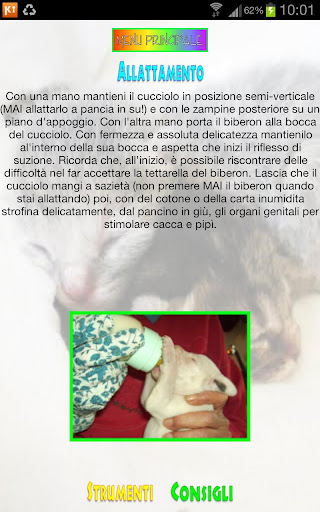 免費書籍App|SOS BALIE PET|阿達玩APP