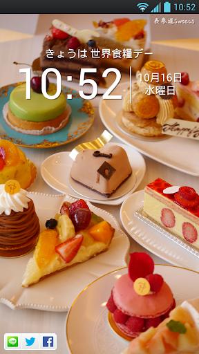表参道Sweets
