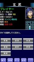 Screenshot of BRE∀KEЯ by アソモ
