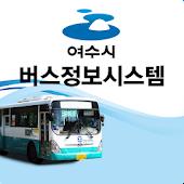 여수교통정보