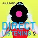 토마토 토익 DIRECT LISTENING icon
