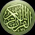 Quran Reader icon