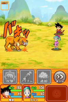 ドラゴンボール RPG~少年編~のおすすめ画像4