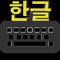 Korean Typing Practice