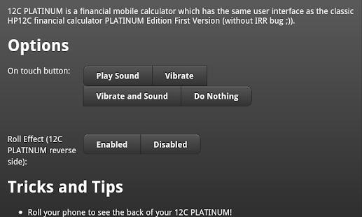 【免費財經App】12C PLATINUM-APP點子