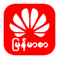 Huawei Myanmar Font( no root )