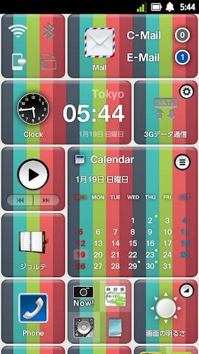 iida Homeテーマ - Colors A01用