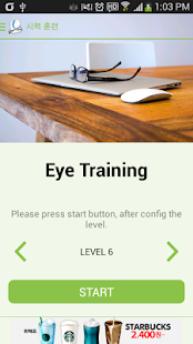 Eye Training - for your sight