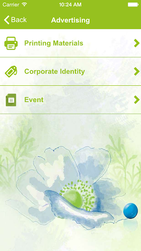 【免費商業App】AFKAR Advertising-APP點子