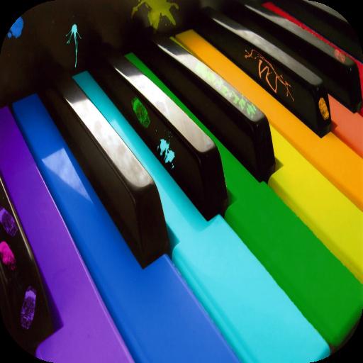 真正的鋼琴