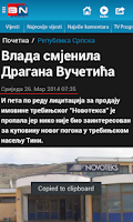 Screenshot of RTVBN