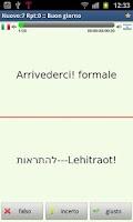 Screenshot of Imparare l'ebraico