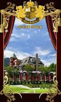 Screenshot of 埔里城堡民宿-歐莉葉荷城堡