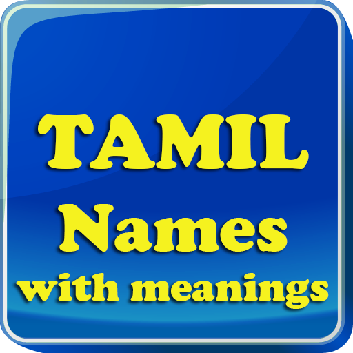 tamil names for boys