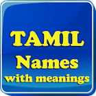 Tamil Baby names & Meaning icon