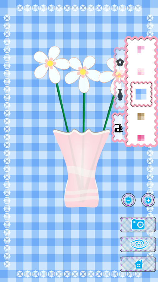 Princess Sofia Bouquet- screenshot
