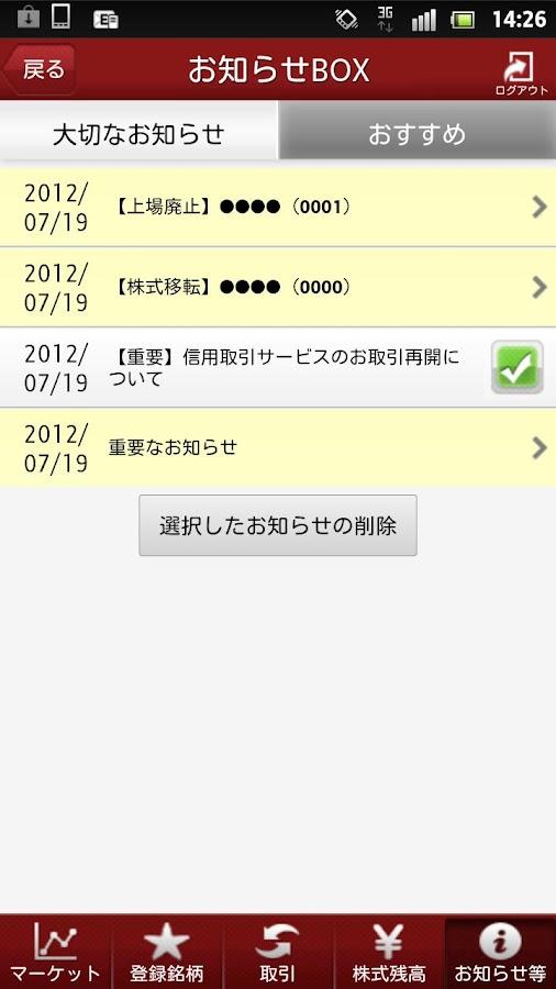 株walk- screenshot