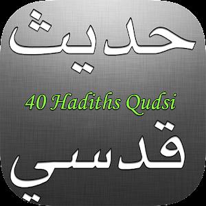 40 Hadeeth Qudsi X7A3fdMw7SORm-0Ma4EHUstqQmpNWWw8nzbv8A7_HpJVvfsugZOFOg-QZDKsuhV5Og=w300