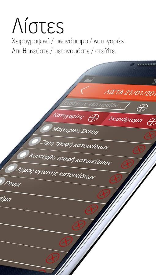 nutrINsider - screenshot