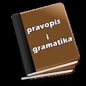 Pravopis i Gramatika