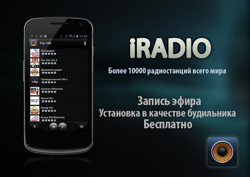 i Radio - online