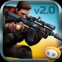 CS Sniper icon