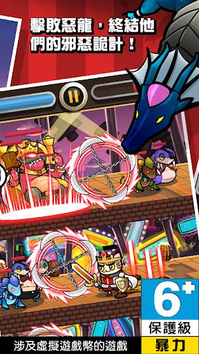 【免費冒險App】貓騎士VS大惡龍-APP點子