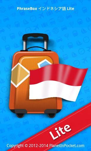会話帳インドネシア語 Lite