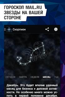 Ушинского гороскоп скорпионина сегодня астроскоп приглашает сотрудничеству